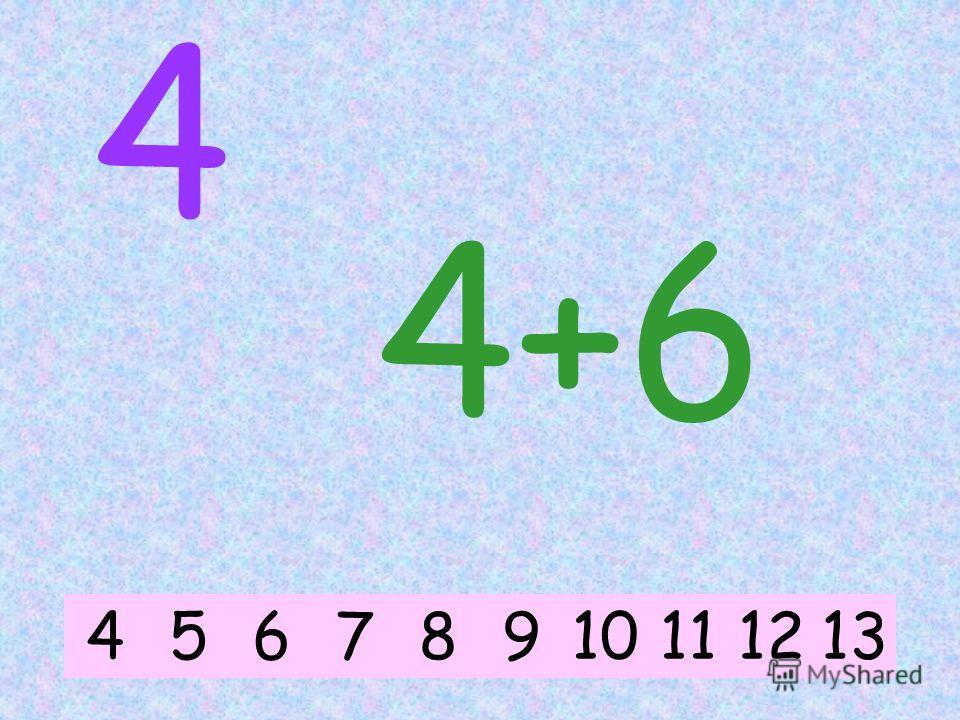 4 4+7 45611789101213