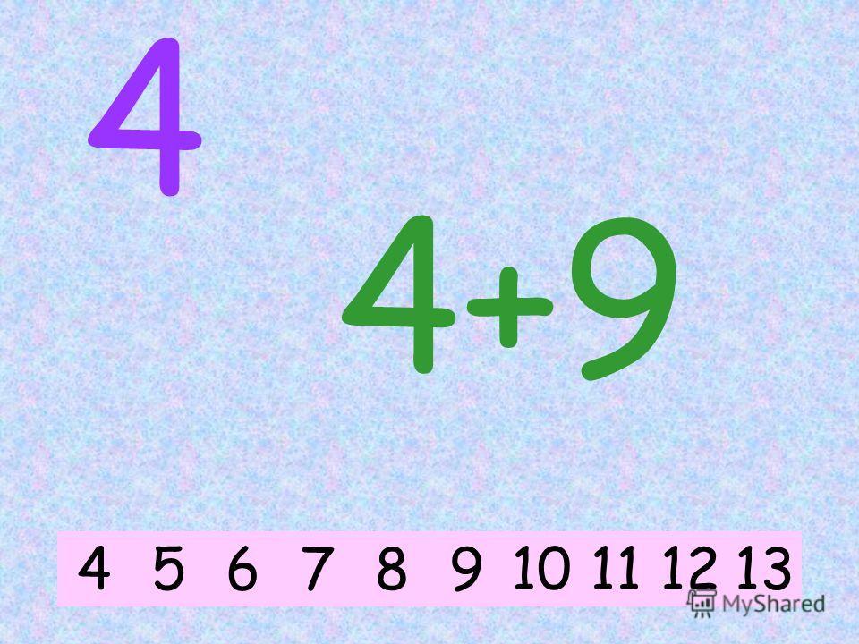 4 4+6 45611789101213