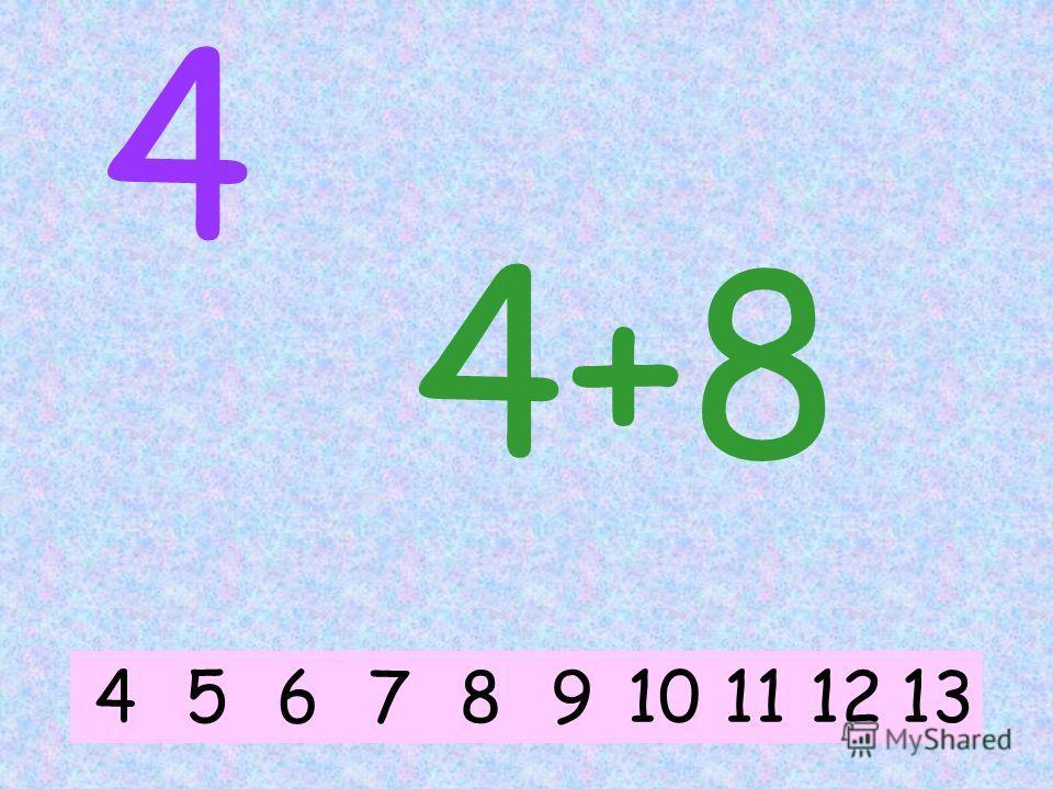 4 4+4 45611789101213