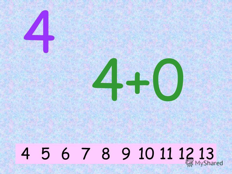 4 4+8 45611789101213