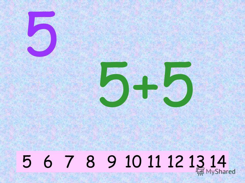 5 5+1 567128910111314
