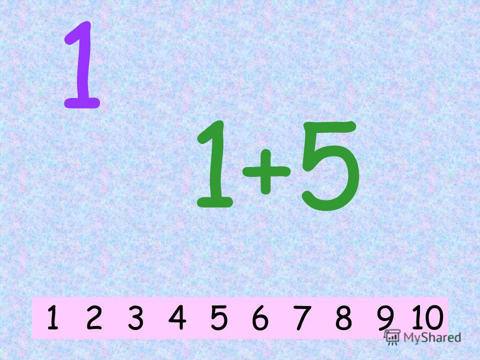 1 1+1 12384567910