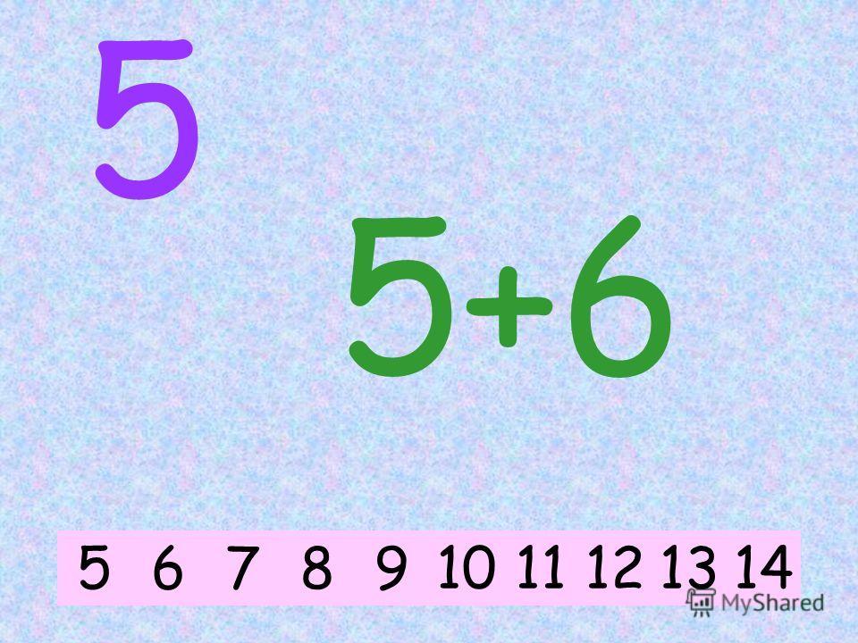 5 5+7 567128910111314