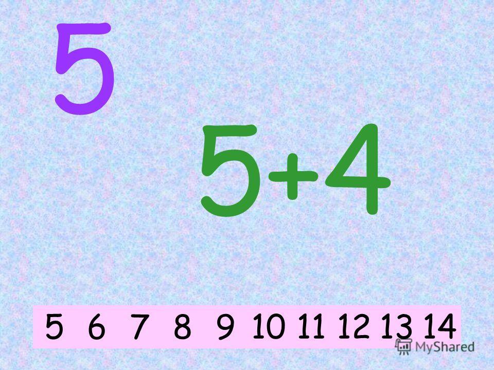 5 5+9 567128910111314