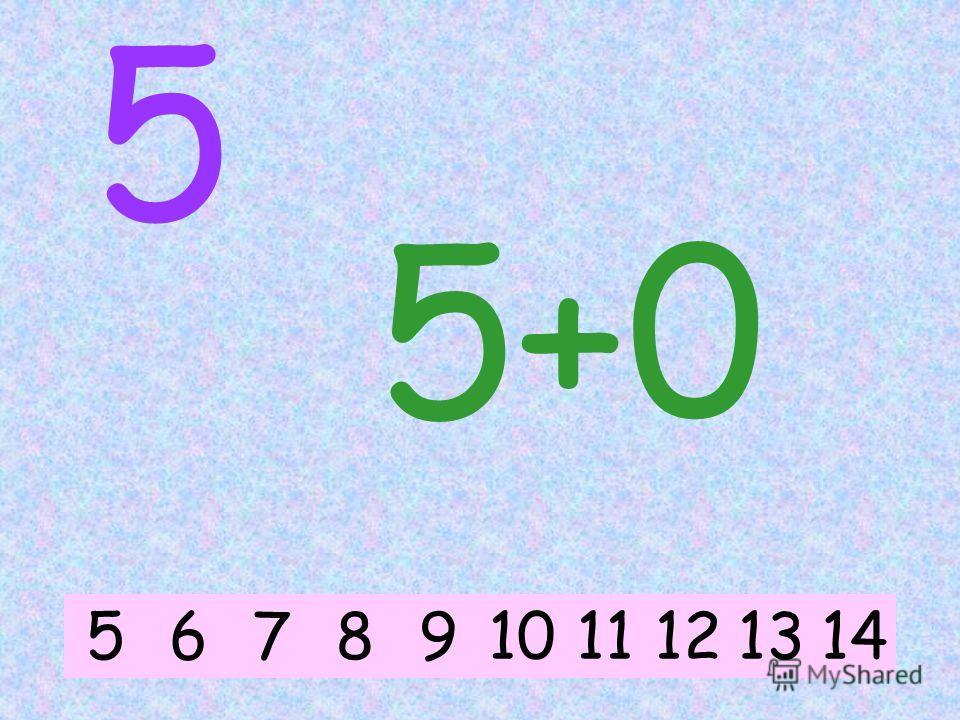 5 5+8 567128910111314