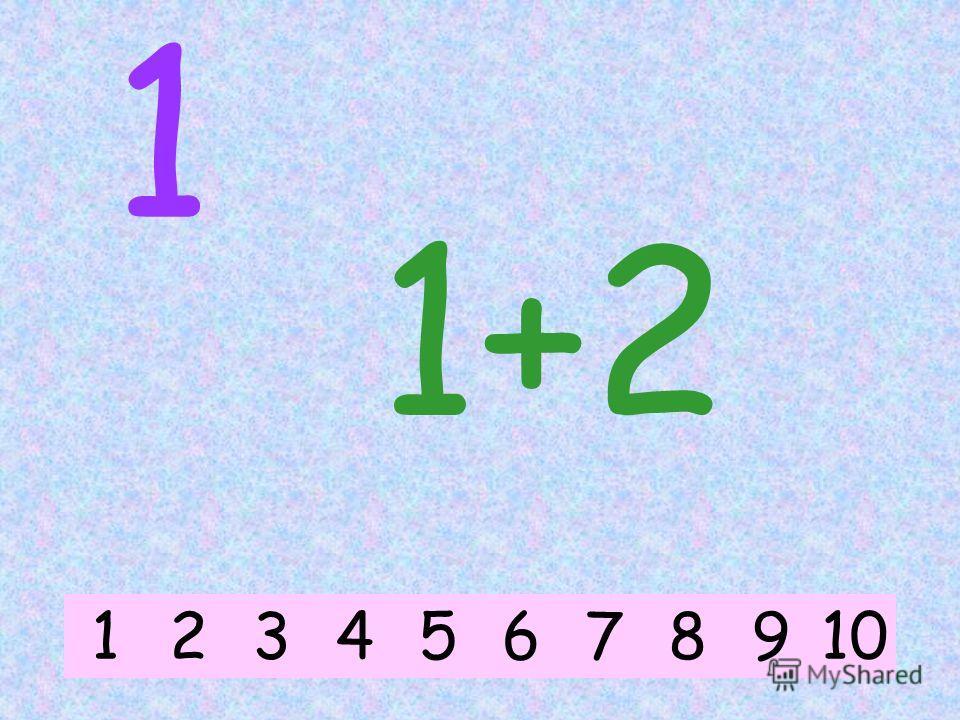 1 1+3 12384567910