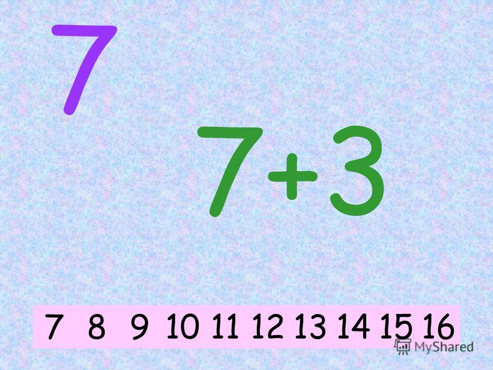 7 7+5 78914101112131516
