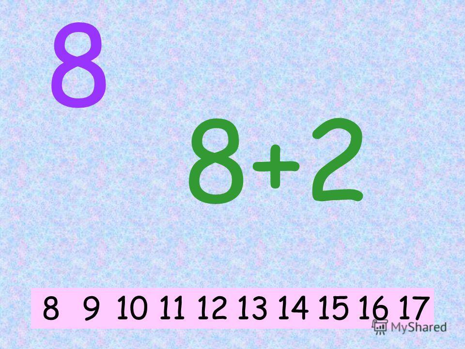 8 8+3 891015111213141617