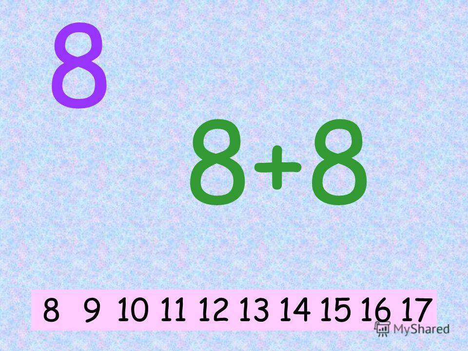 8 8+4 891015111213141617