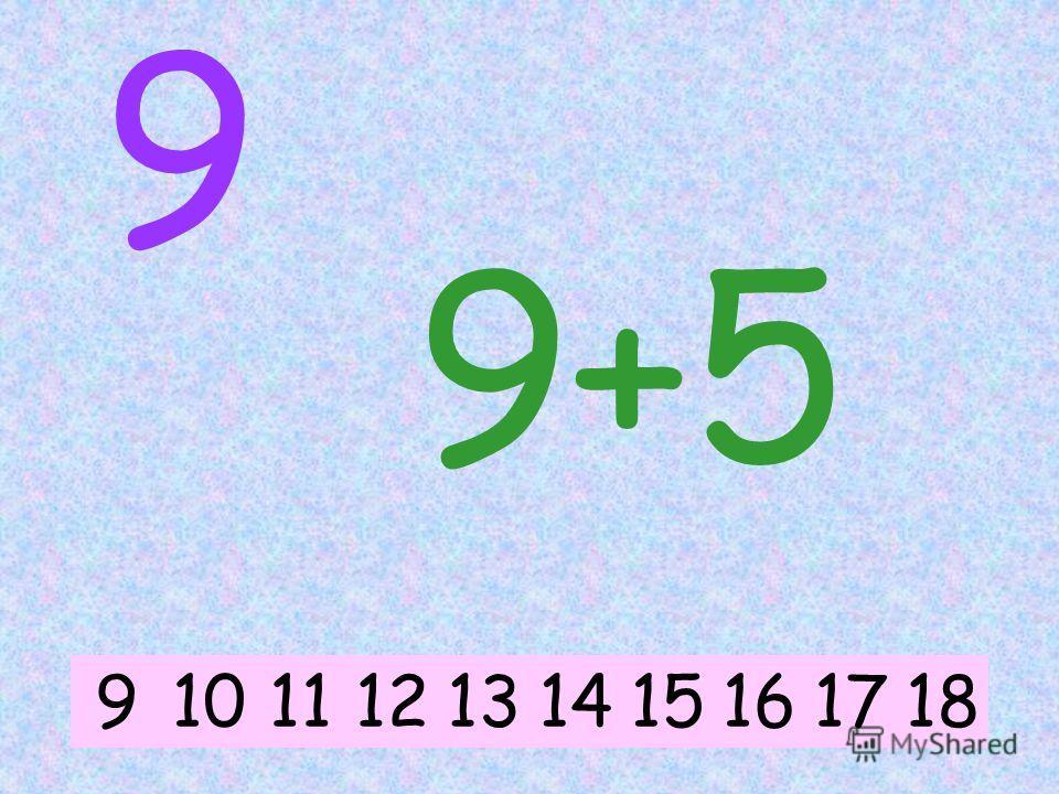 9 9+1 9101116121314151718