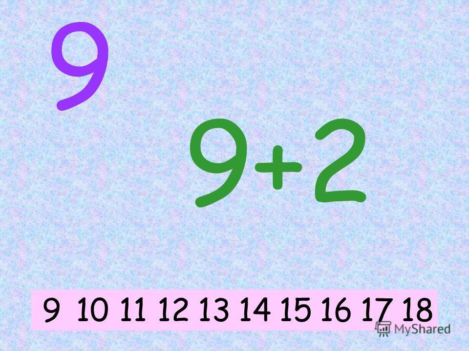9 9+3 9101116121314151718