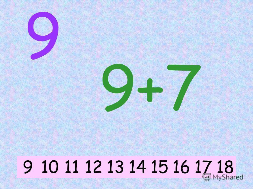 9 9+2 9101116121314151718