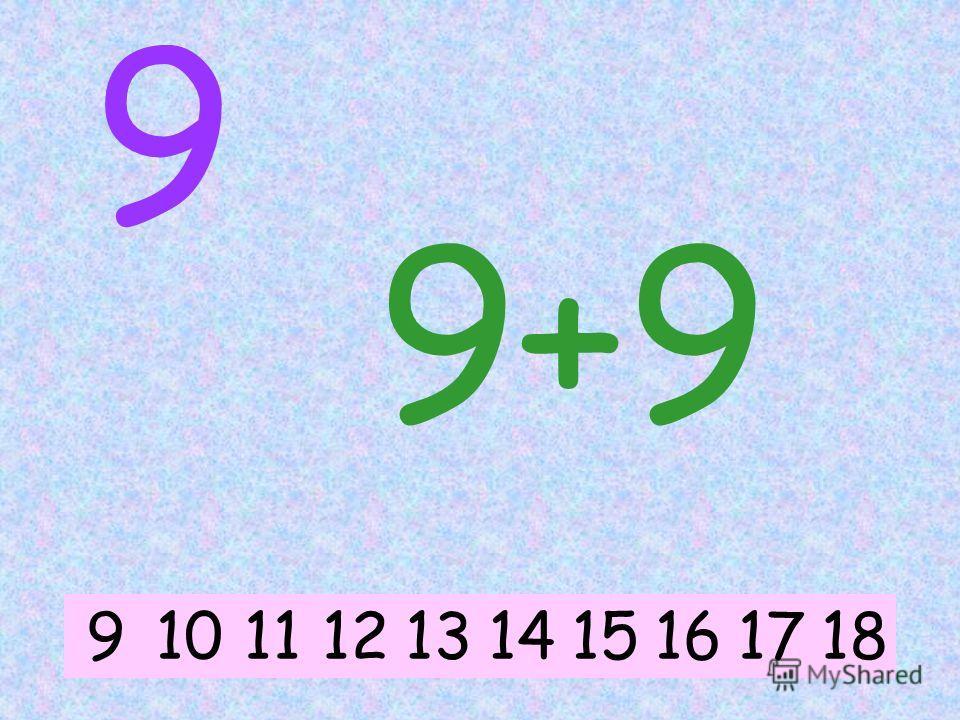 9 9+6 9101116121314151718