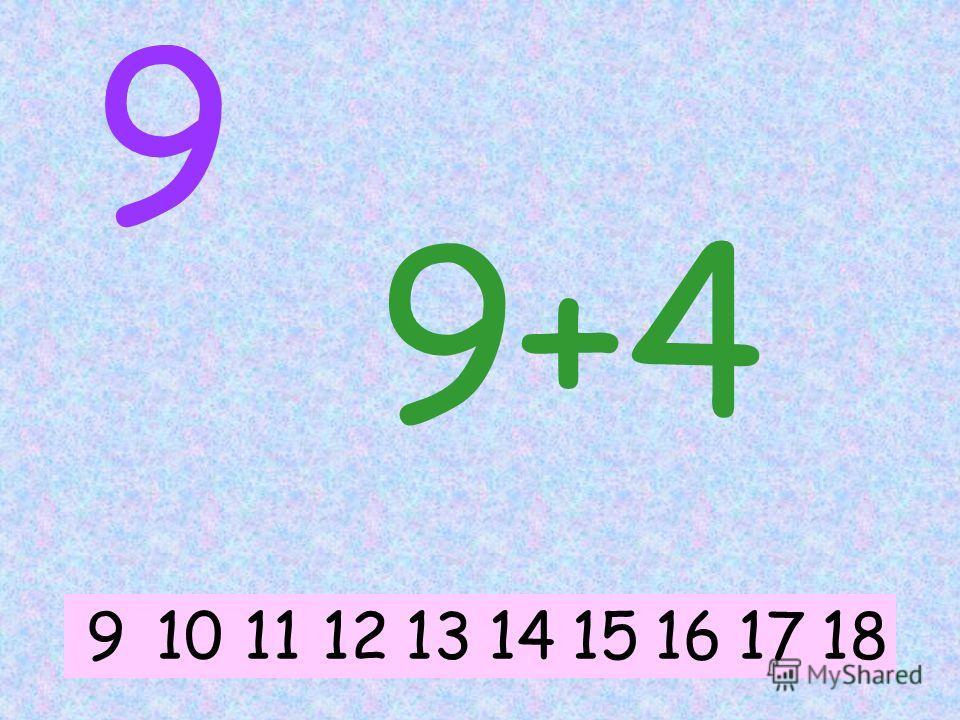9 9+9 9101116121314151718