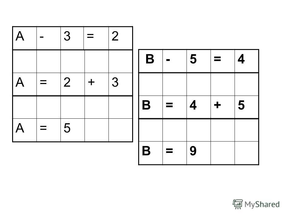 А-3=2 В-5=4 А=2+3А=5В=4+5В=9