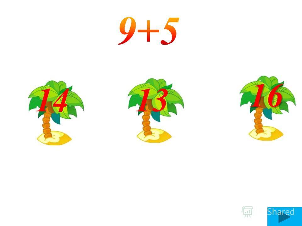 1413 12 Остров весёлых обезьян