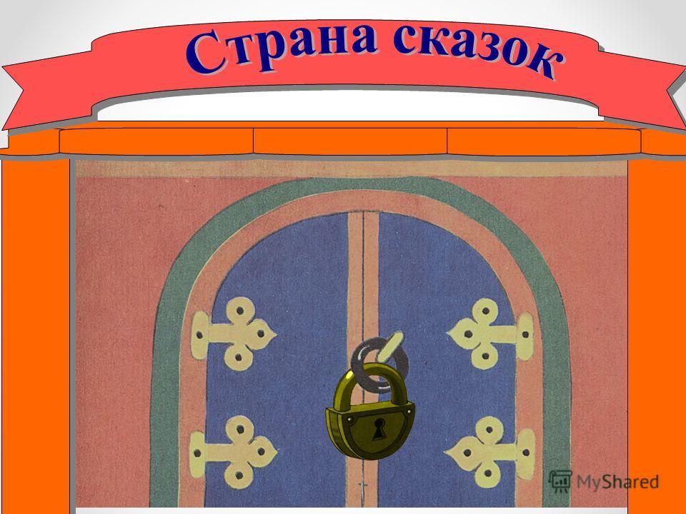 Голышева Наталья Сергеевна