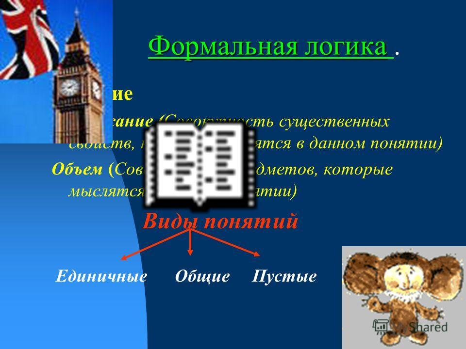 переключательные схемы )