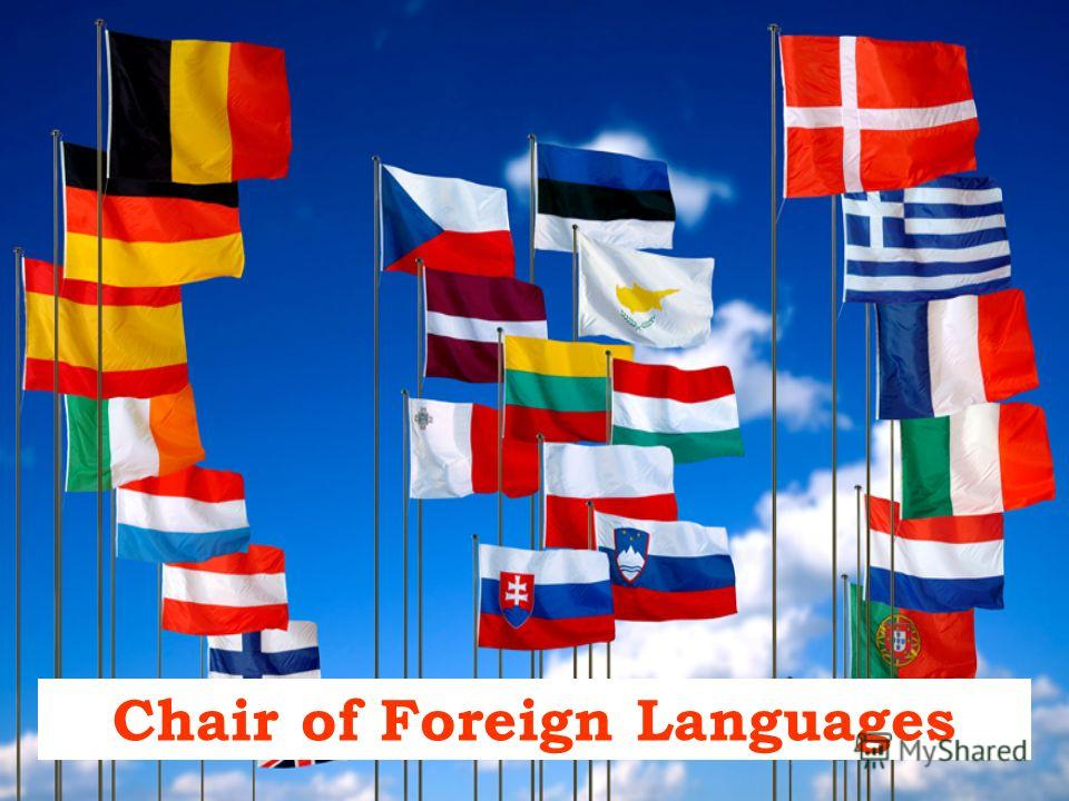 Chair of Foreign Languages