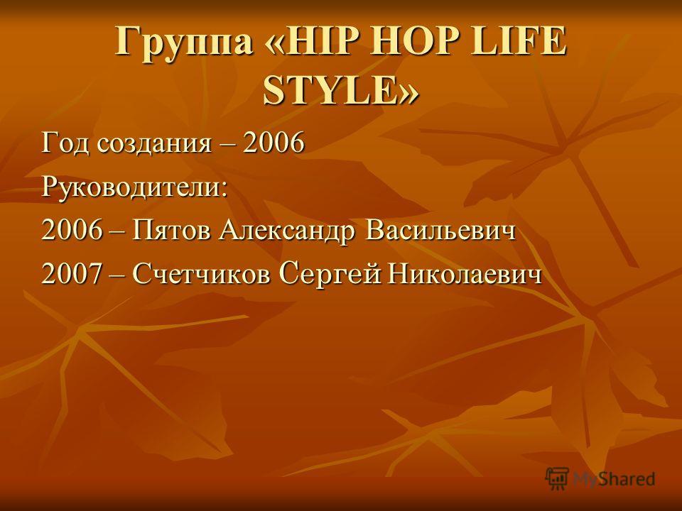 Красноармейский районный Дом народного творчества