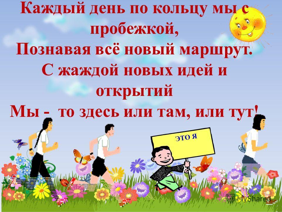 МОСКВА РХТУ ЦО 2006 ГОУ ЦО 1409 Лицей