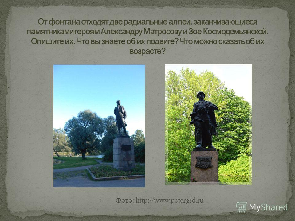 Фото: http://www.petergid.ru