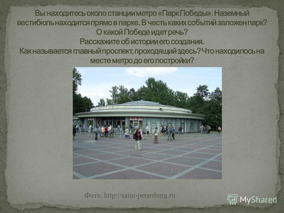 Фото: http://saint-petersburg.ru