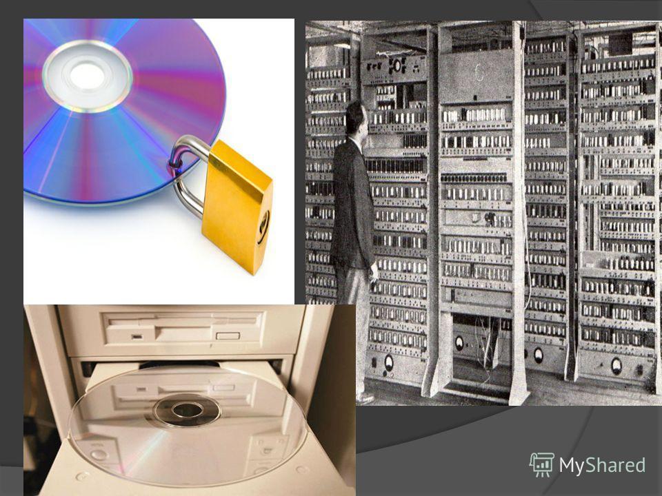 Программам для ЭВМ предоставляется правовая охрана как произведениям литературы, а базам данных - как сборникам. При этом программа для ЭВМ и база данных должна представлять собой результат творческой деятельности автора (соавторов). Правовая охрана