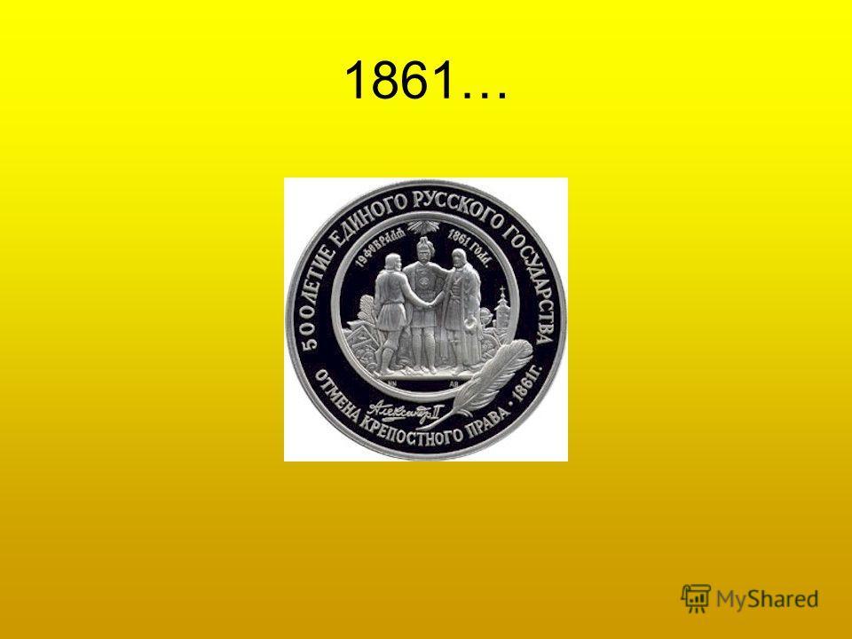 1861…