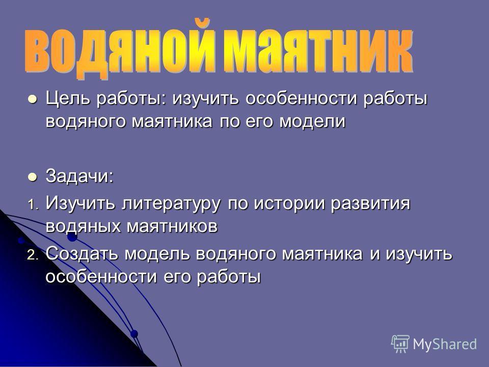 Работа в Житомире (3) • Бесплатные объявления Житомира