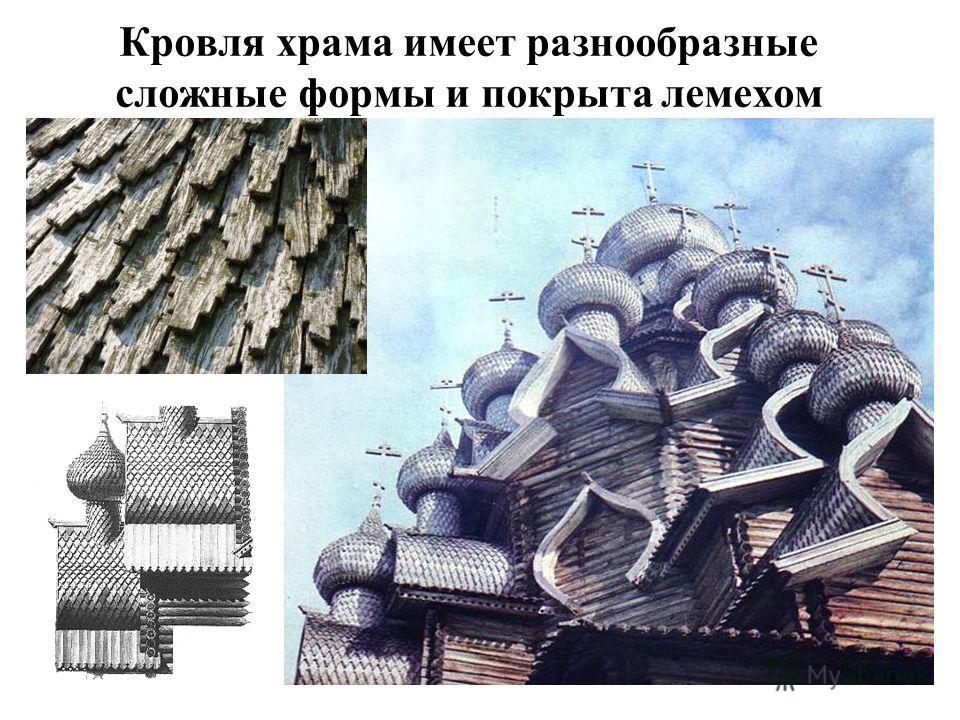 Основной восьмигранник представлял собой как бы аэродинамическую трубу, в которой в зависимости от разницы температуры внутри и снаружи помещения циркулируют воздушные потоки