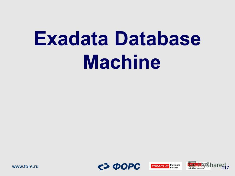 www.fors.ru 117 Exadata Database Machine