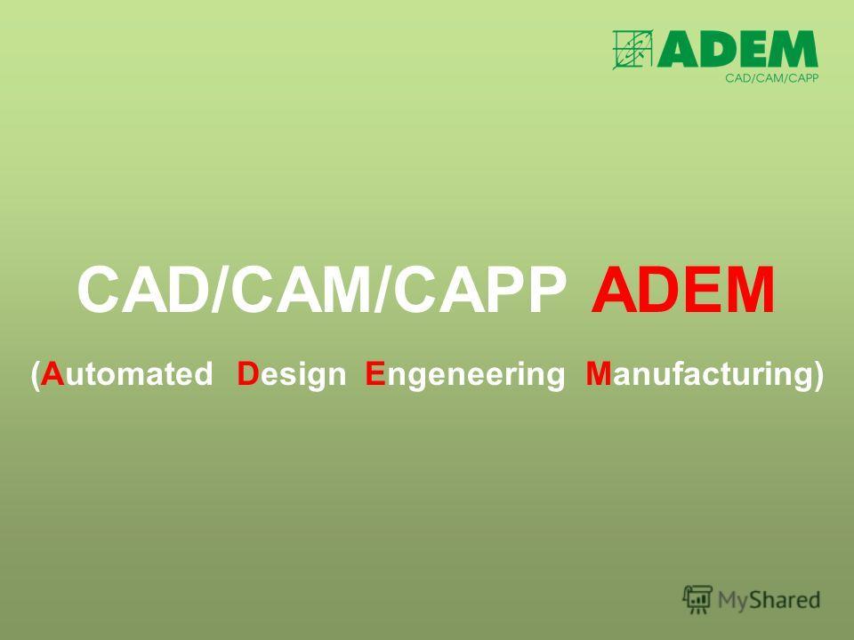 CAD/CAM/CAPP ADEM (AutomatedDesignEngeneeringManufacturing)