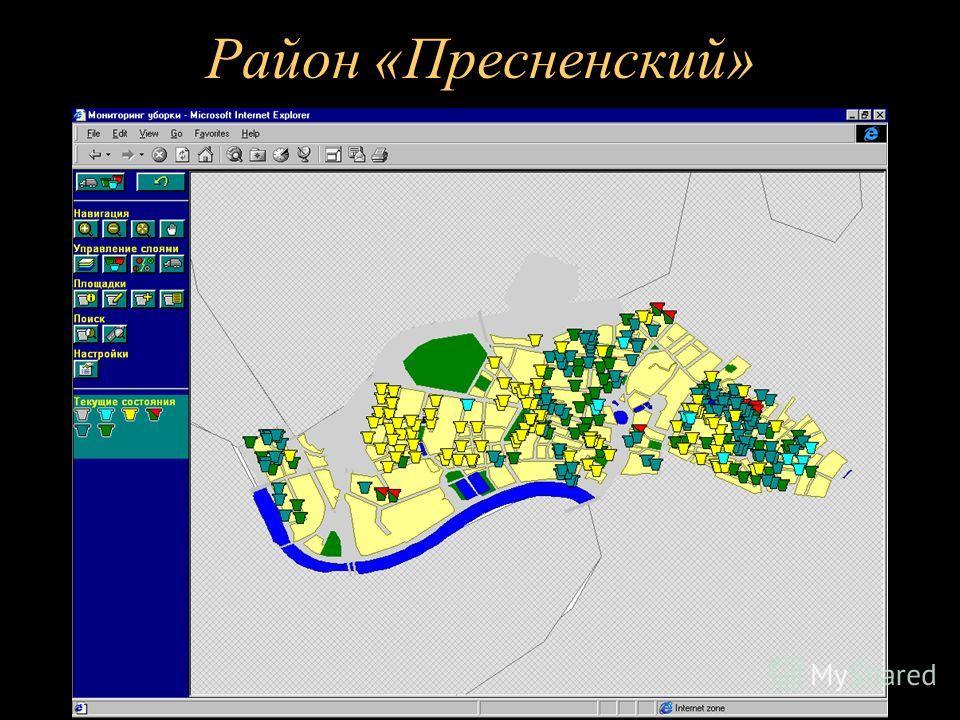 Район «Пресненский»