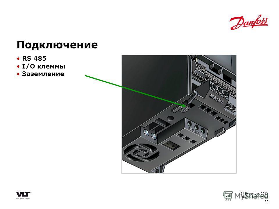 24 November, 2013 Name/department 30 RS 485 I/O клеммы Заземление Подключение