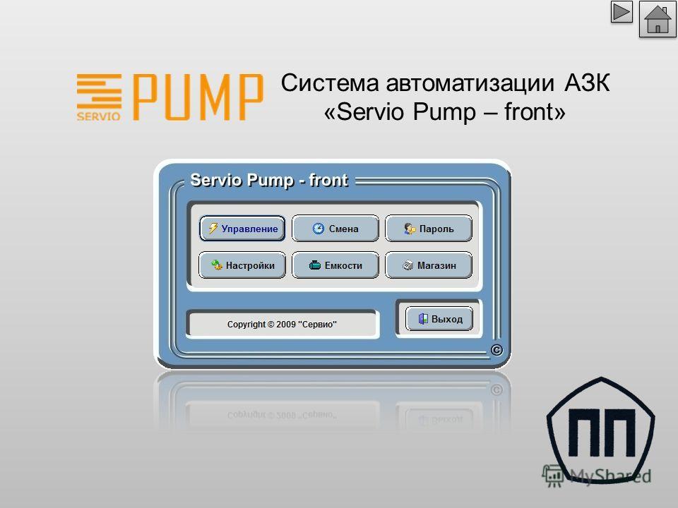 download бытовые и автомобильные кондиционеры монтаж установка эксплуатация практическое