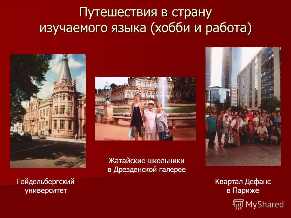 армянский квартал в париже знакомство