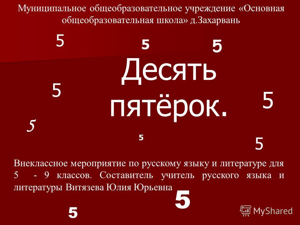 Гдз по Физики А Ф Перышкин - картинка 1