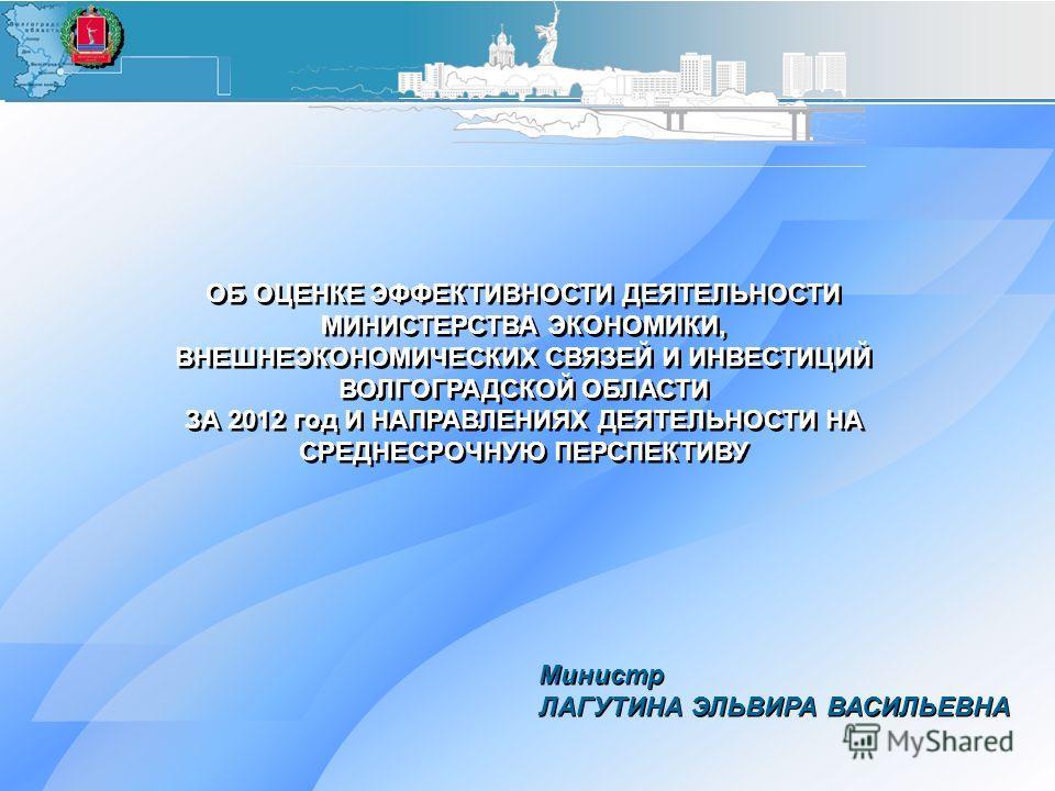 знакомства в волжском волгоградской области без регистрации