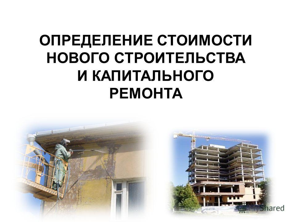 Дизайн и ремонт квартир в ЖК : фото, цены и