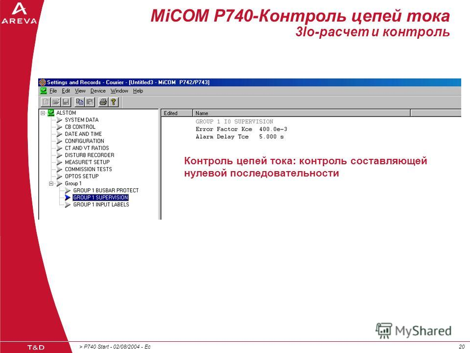 > P740 Start - 02/08/2004 - Ec20 MiCOM P740-Контроль цепей тока 3Io-расчет и контроль Контроль цепей тока: контроль составляющей нулевой последовательности