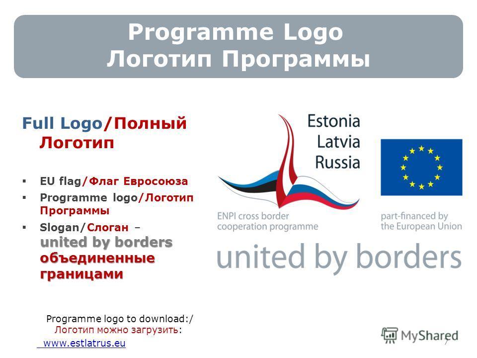 Programme Logo Логотип Программы 7 Full Logo/Полный Логотип EU flag/Флаг Евросоюза Programme logo/Логотип Программы united by borders объединенные границами Slogan/Слоган – united by borders объединенные границами Programme logo to download:/ Логотип