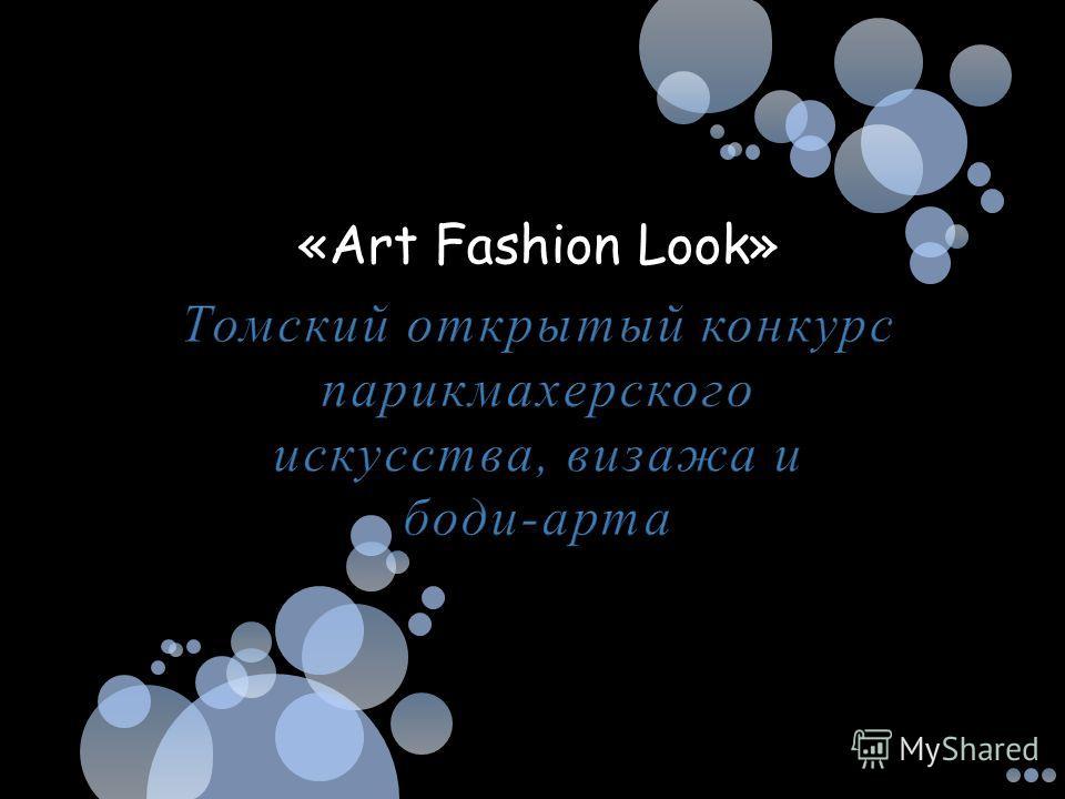 «Art Fashion Look»