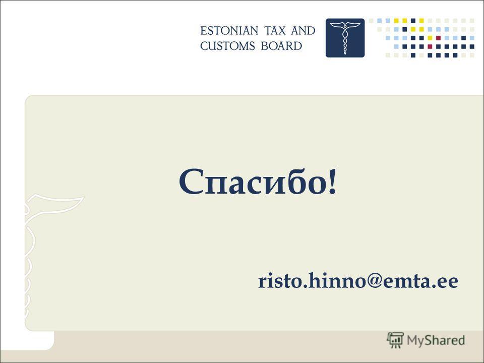 Спасибо! risto.hinno@emta.ee