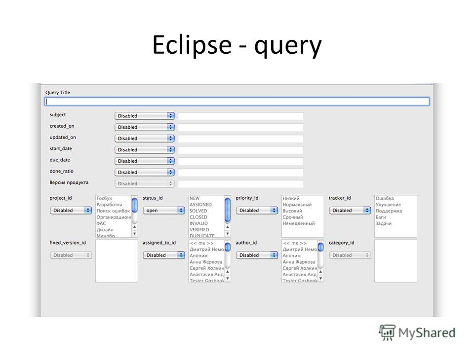 Eclipse - query