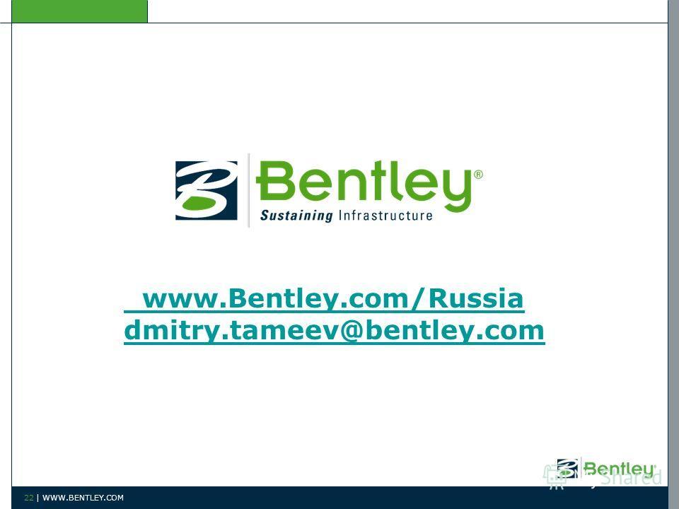 www.Bentley.com/Russia dmitry.tameev@bentley.com 22 | WWW.BENTLEY.COM