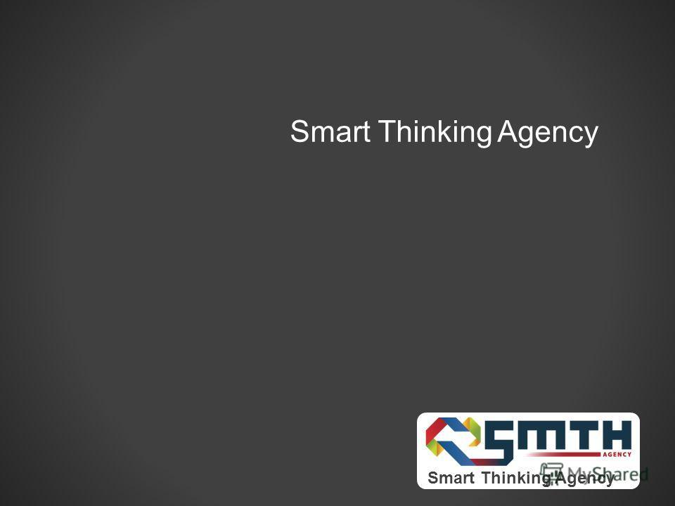 Smart Thinking Agency