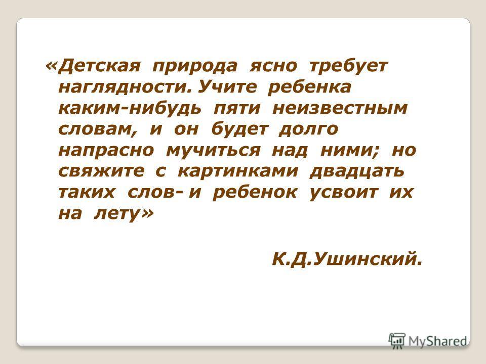 Информационно- компьютерные технологии Гусева А.А. Седляр Л.А.