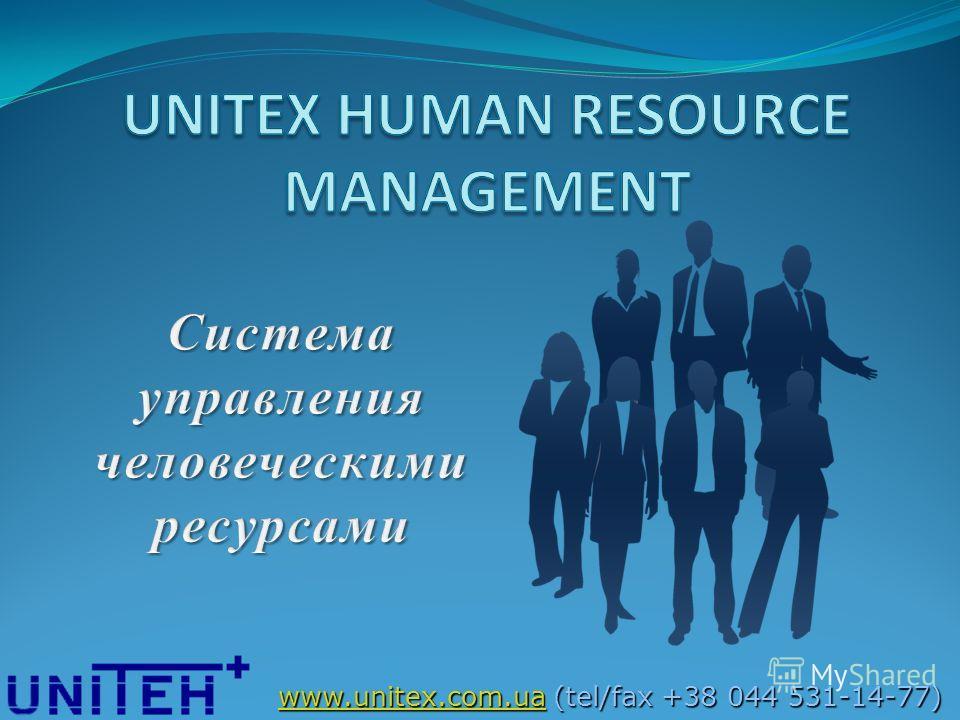 www.unitex.com.uawww.unitex.com.ua(tel/fax +38 044 531-14-77) www.unitex.com.ua (tel/fax +38 044 531-14-77) www.unitex.com.ua