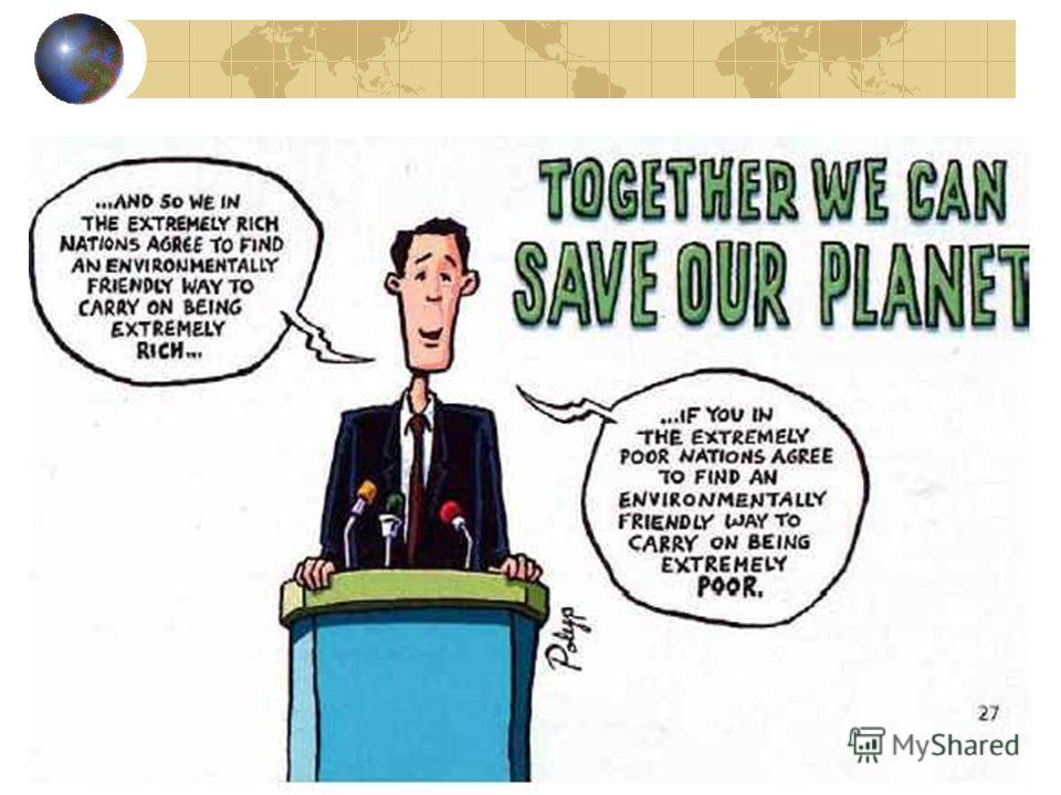 Сегодня экономизация природопользования – уже устоявшаяся тенденция в мировом экономическом образовании Поэтому выпускники экономических факультетов обладают знаниями об экологическом секторе экономике, экологических налогах, «продаже квот на загрязн